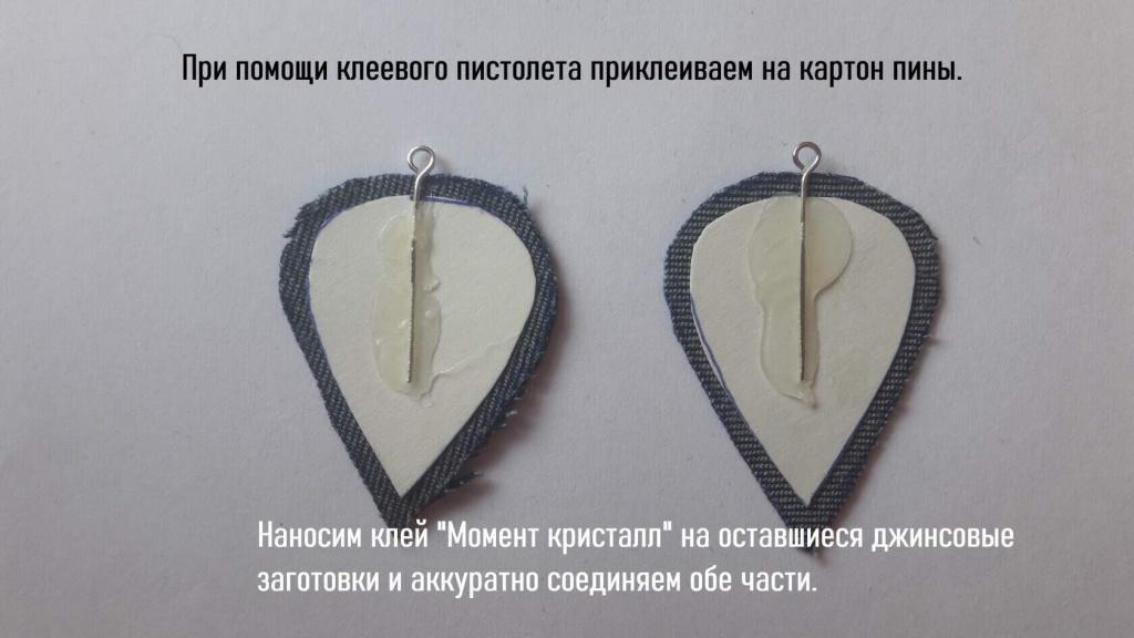 i (3).jpg