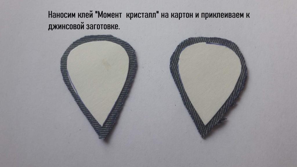 i (2).jpg